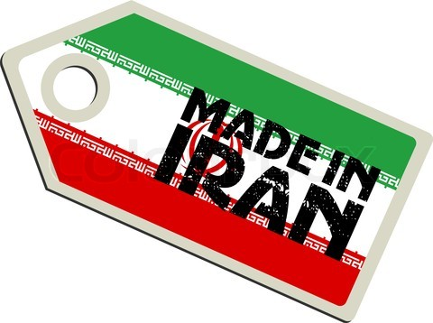 2566860-380993-vector-label-made-in-iran