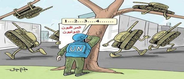 the-united-nations-in-syria-e280a6