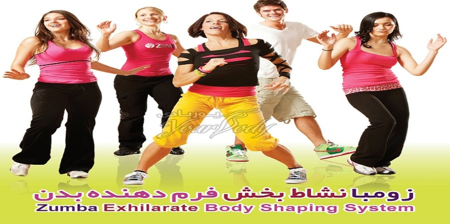 shop_zumba-exhilarate_2