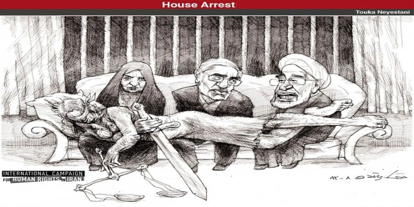 house-arrest-of-Iranian-opposition-leaders-HR